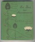 Het boek van toevertrouwen - H.W.Ph.E. van den Bergh van Eijsinga (1899), bandontwerper onbekend