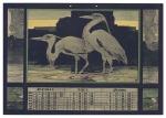Kalenderblad (1), ontwerp: Adriaan van 't Hoff (ca. 1925)