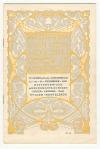 Programma van het Concertgebouw te Amsterdam, omslagontwerp: Theo Neuhuys (1901)