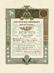Programmablad Siegfried - Die Ring des Nibelungen, ontwerp: Antoon Molkenboer (1901)