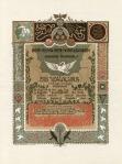 Programmablad Die Walküre - Die Ring des Nibelungen, ontwerp: Antoon Molkenboer (1903)