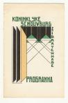 Programma Koninklijke Schouwburg 's Gravenhage, omslagontwerp Frans zur Haar jr. (1930)