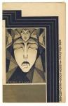 Programma Koninklijke Schouwburg 's Gravenhage, omslagontwerp: Pieter Hofman (1927)