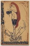 Bladen van den Stadsschouwburg, omslagontwerp: Joan Collette (1920)