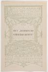 Programma van het concert te geven door het Böhmische Streichquartett - NV De Nieuwe Muziekhandel, omslagontwerp: Theo Neuhuys (ca. 1901)