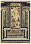 Kalenderblad Wereldkroniek (3), ontwerp: Pieter Hofman (1927)
