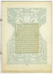 Programma van de galafeestuitvoering (...) omslagontwerp: Theo Neuhuys (1901)