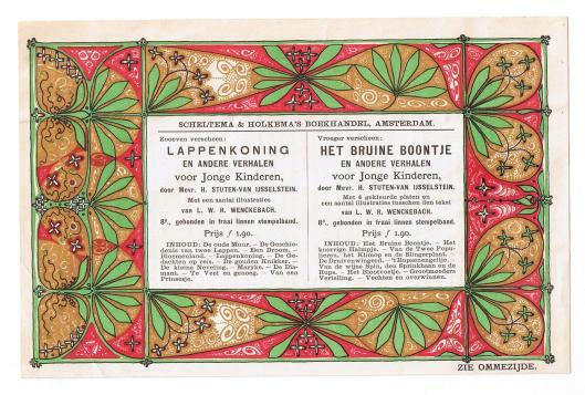 Prospectus 'Lappenkoning en Het bruine boontje', ontwerp: Theo Nieuwenhuis (ca. 1900)