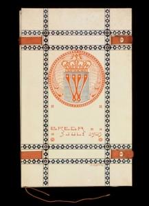 boekband koninklijk huis: Zanghulde van Breda's Mannenkoor