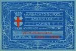 Etiket - Cahier Ambachtsschool Amersfoort, ontwerp: HM (ca. 1900)