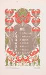 jugendstil kalenderblad omslagkalender Bloem en Blad juli 1905 Anna Sipkema