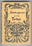 art nouveau boekband School-idyllen door Top Naeff jugendstil bandontwerp Cornelia van der Hart