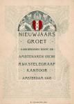 Nieuwjaarsgroet ambtenaren Rijkstelegraafkantoor (1905), ontwerp: Theo Neuhuys