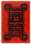Gedenkboek S.D.A.P. 1894-1919, bandontwerp: Albert Hahn jr.