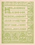 Huldigingslied voor Nederland in 't jaar 1898, ontwerp: Willem Brouwer, art nouveau